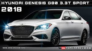 2018 hyundai release. wonderful release 2018 hyundai genesis g80 33t sport review rendered price specs release  date  youtube to hyundai release
