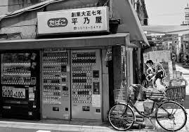 常磐線南千住駅で下車旧山谷ドヤ街から吉原神社まで歩いて