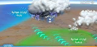 تحديث الجمعة: آخر تفاصيل تأثيرات حالة سقيا على الرياض في الساعات والأيام  القادمة | طقس العرب