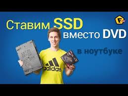 <b>Салазки Gembird</b> MF-95-02 для замены привода в ноутбуке 12.7 ...