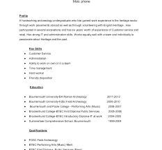 Good Things To Put On A Resume 11 Download Things To Put On A Resume