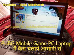PUBG Mobile Ko PC Laptop Computer Me ...