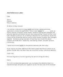 Reference Letter For Job Sample Employment Reference Letter Format