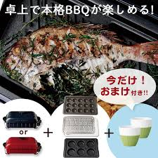 recolte electricity plate kitchen household appliance pact roasted meat fashion present gift kitchen goods with hbbq deep frier variety the takoyaki