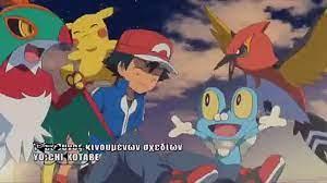 Pokemon Season 18 Greek Intro - video Dailymotion