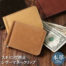 it is a fashion in the thin compact nubuck mini wallet father s day when i