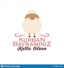 Kurban Bayramınız Kutlu Olsun. Translation; Eid Al-Adha Mubarak. Holy Days  Of Muslim Community. Vector Design. Stock Vector - Illustration of  calligraphy, kurban: 184146693