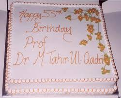 Birthday cake with name tahir ~ Birthday cake with name tahir ~ Cake cutting cermony with the executive members from uk minhaj