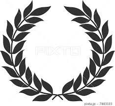 月桂樹冠のイラスト素材 7883333 Pixta