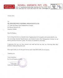 appreciation letters pepcopp pest control services our appreciation letters