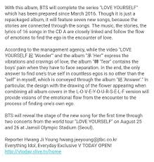 """New Quora Are On Your """"idol"""" Thoughts - Bts' What Song"""