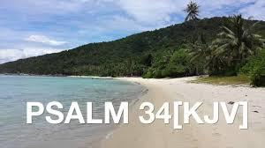 Image result for psalm 34 kjv