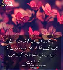 New Beautiful Quotes In Urdu On Life Paulcong