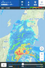 山形 市 天気 雨雲 レーダー