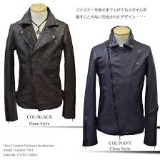 sewing from staining consistently finished manufacturing process quality made in japan i made of the finest leather jacket
