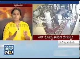Zee TV Omkaram guruji Devishree Scandal and arrested