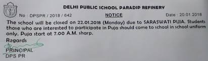 Delhi Public School Paradip Refinery – Notice