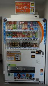 Masking Tape Vending Machine Cool Japanese Company Creates Emergency Alert System Vending Machines