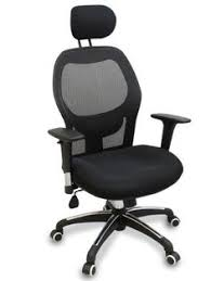 ergonomic office chairs with lumbar support. Exellent Lumbar High Back Executive Computer Ergonomic Office Chair O9  Home  Design Pinterest Office Chair Desks And Designs Throughout Chairs With Lumbar Support O
