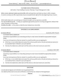 resume profile for customer service professional experience examples for resume a sample teacher