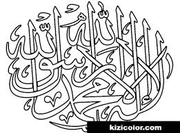 Our free coloring pages for adults and kids, range from star wars to mickey mouse. Ramadan Supercoloring 0003 Kizi Free 2021 Printable Super Coloring Pages For Children Up Super Coloring Pages