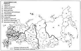 Политическая карта России География Реферат доклад сообщение  Административно территориальное деление Российской Федерации