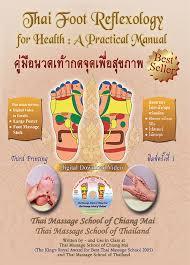 Thai Foot Reflexology Chart Thai Foot Reflexology For Health Third Printing Thai