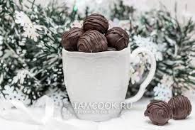 <b>Чернослив в шоколаде</b> с коньяком   Рецепт (с изображениями ...