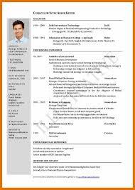 8 Cv Application Forms Emmalbell