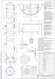 Курсовой проект Ректификационная колонна тарельчатая Фрилансер  Курсовой проект Ректификационная колонна тарельчатая