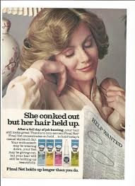 Conked Hair Style 1981 advertisement final net non aerosol hairspray 70s she 3962 by stevesalt.us