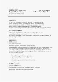 Resume Search Engine 2018 Kamaldeep Singh 7200 5 St No 1 Bawa Colony