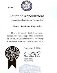Letter Of Appointment Vohra Martial Arts Offering International