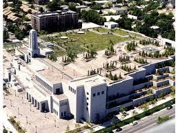 """Résultat de recherche d'images pour """"conference center slc"""""""