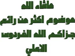 طريقة تنظيف المراوح Images?q=tbn:ANd9GcQ_Zofi-e7q5BFwmftLaf766mGPWjd7FIHu2-6eWa8Ms1uS6sgw