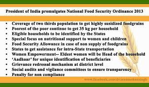 global food security and poverty an analysis sociocosmo national food security program