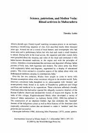 patriotic essay  essay on single global currency