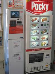 Automated Pizza Maker Vending Machine New P O C K Y Delicous Japanese Snack☆ Various Flavors
