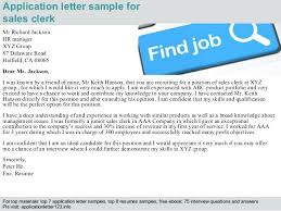 Clerical Position Cover Letter Clerical Job Application Cover Letter Work Resume Clerk Samples