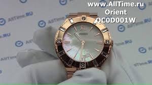 Обзор. Женские наручные <b>часы Orient QC0D001W</b> - YouTube
