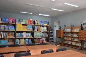 библиотека Информационные ресурсы библиотеки