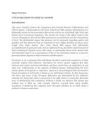 utilitarianism vs ethical egoism buy essay online utilitarianism