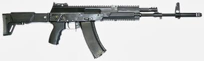 Fucile Ak 47 Carte Da Gioco
