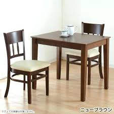 small table for two 2 person dining table two person table and chairs awesome dining table