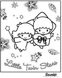 キキとララ リトルツインスターズ塗り絵 サンリオキャラクターの塗り絵