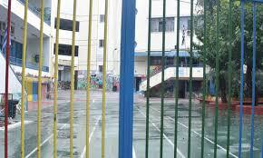 Τη φετινή χρονιά τα σχολεία κλείνουν δύο μέρες νωρίτερα, καθώς η 23η δεκεμβρίου που συνήθως κλείνουν για τις διακοπές των χριστουγέννων, είναι κυριακή. Xristoygenna 2019 Pote Kleinoyn Ta Sxoleia Newsbomb Eidhseis News