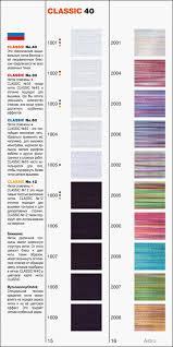 Colour Card Classic Madeira