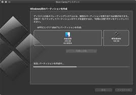 Macosをmojaveにバージョンアップしたらbootcampのwindows 7環境