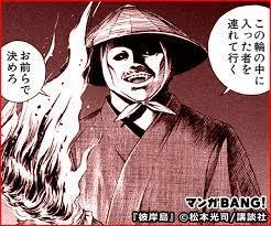 ヒロアカ 夢 小説 チート