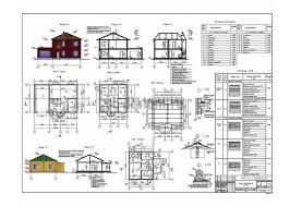 Дипломный проект ПГС секция коттеджного посёлка Фасады резрезы планы 2 х и 1 но этажных коттеджей